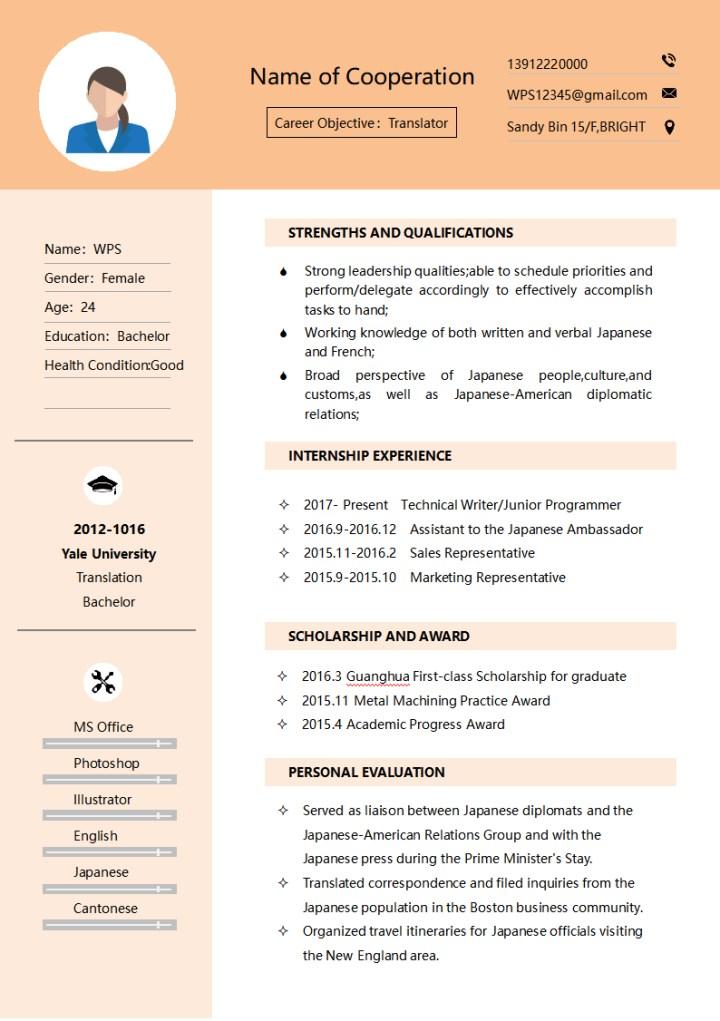 Resume for Translator.docx