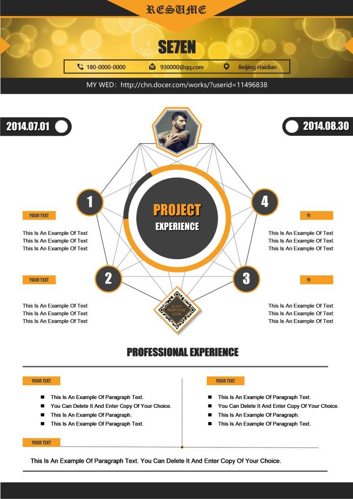 Graphic Design Resume.docx