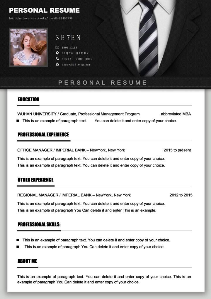 Black Business Style Resume.docx