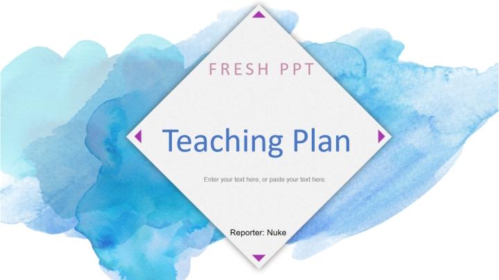Blue Smudge Teaching Plan PPT pptx - Presentation Templates - WPS